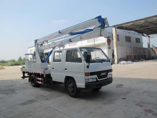 火狐体育官网注册牌SZD5050JGKJ4型高空作业车