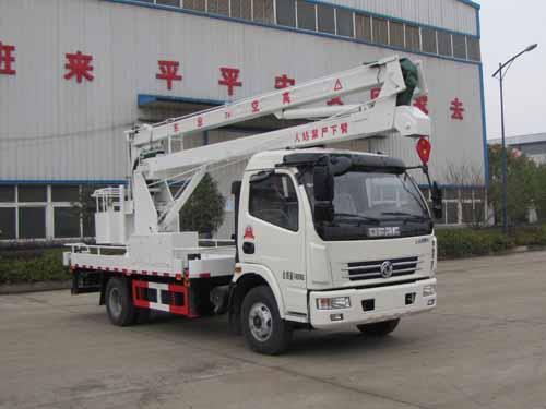 火狐体育官网注册牌SZD5070JGKDA4型高空作业车