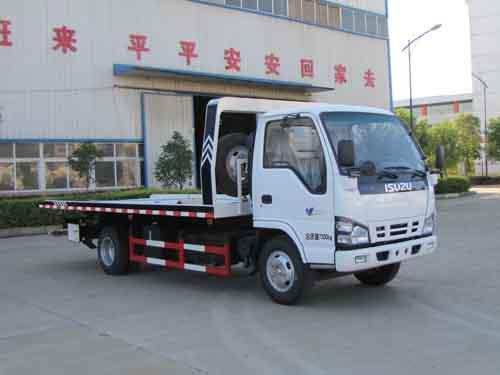 火狐体育官网注册牌SZD5070TQZQ4型清障车