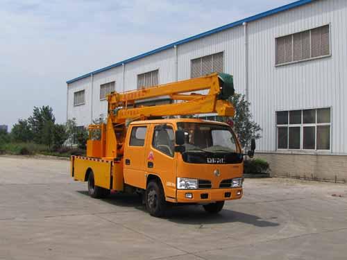 火狐体育官网注册牌SZD5070JGK4型高空作业车