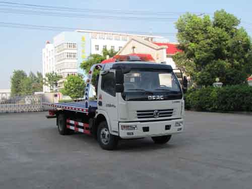 火狐体育官网注册牌SZD5080TQZDA4型清障车