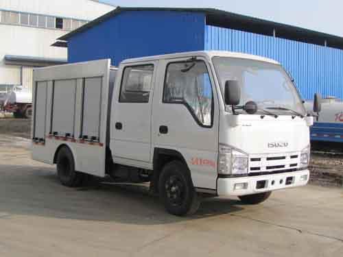 火狐体育官网注册牌SZD5043XFYQ4型防疫车