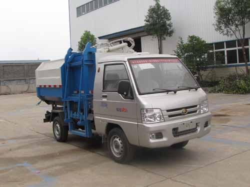 火狐体育官网注册牌SZD5030ZZZB5型自装卸式垃圾车