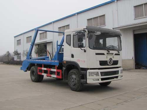 火狐体育官网注册牌SZD5160ZBSEZ5型摆臂式垃圾车
