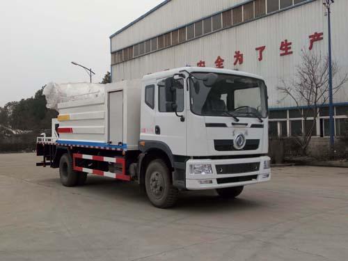 火狐体育官网注册牌SZD5160TDYEZ5型多功能抑尘车