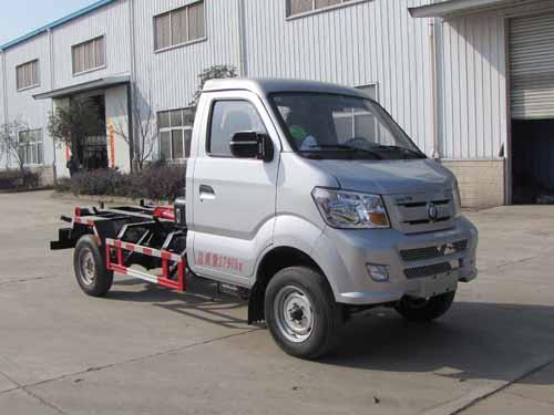 火狐体育官网注册牌SZD5030ZXXCW5型车厢可卸式垃圾车