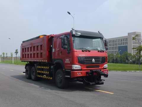 中联牌ZLJ5250TCXZZE5型除雪车