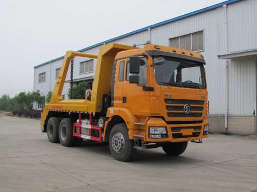 火狐体育官网注册牌SZD5250ZBSX5型摆臂式垃圾车