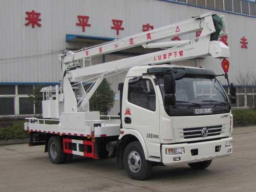 火狐体育官网注册牌SZD5070JGK5型高空作业车