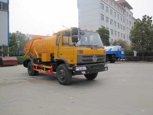 火狐体育官网注册牌SZD5168GQWE5型清洗吸污车