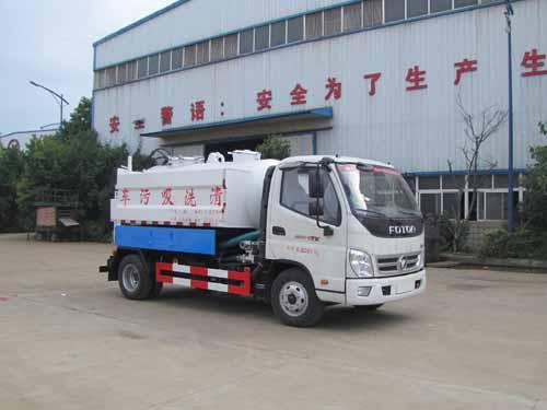 火狐体育官网注册牌SZD5089GQWB5型清洗吸污车