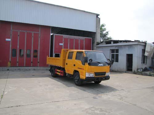 火狐体育官网注册牌SZD5041ZLJ5型自卸式垃圾车