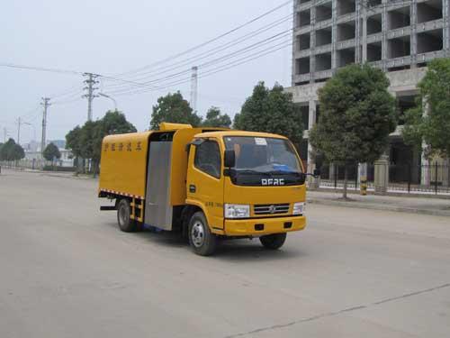 火狐体育官网注册牌SZD5071GQX5型护栏清洗车