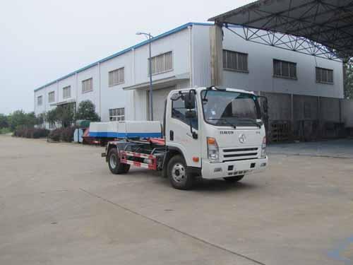 火狐体育官网注册牌SZD5042ZXXCG5型车厢可卸式垃圾车