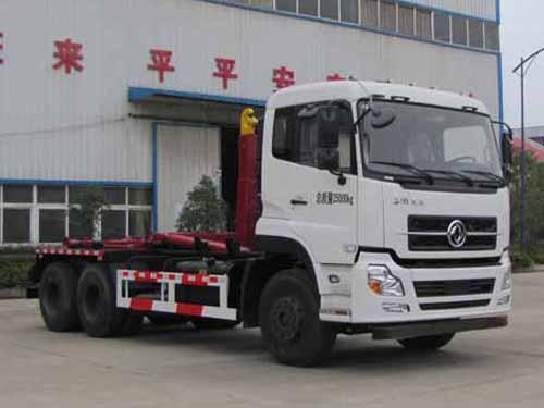 火狐体育官网注册牌SZD5250ZXXD5型车厢可卸式垃圾车