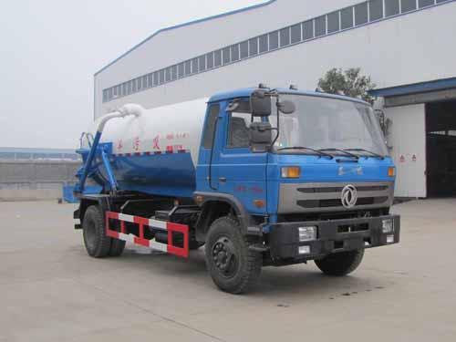 火狐体育官网注册牌SZD5169GXWE5型吸污车