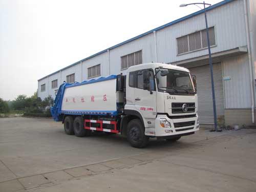 火狐体育官网注册牌SZD5250ZYSD5型压缩式垃圾车