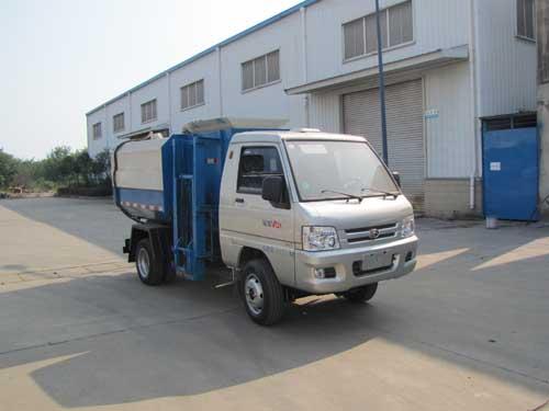 火狐体育官网注册牌SZD5032ZZZB5型自装卸式垃圾车