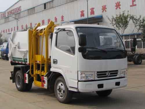火狐体育官网注册牌SZD5042ZDJE5型压缩式对接垃圾车